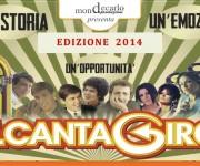 Cantagiro-2014